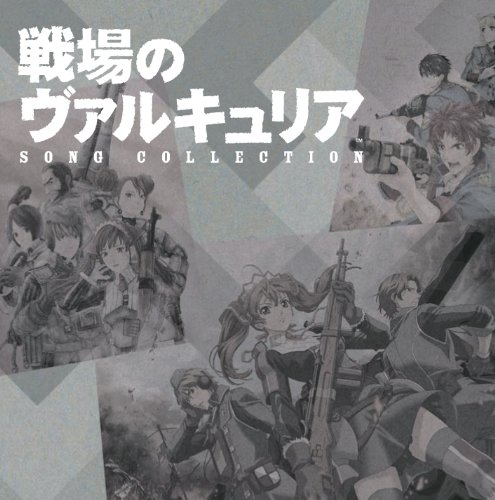 Valkyria Chronicles Song Collection