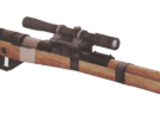 Sniper Rifles (VC1)