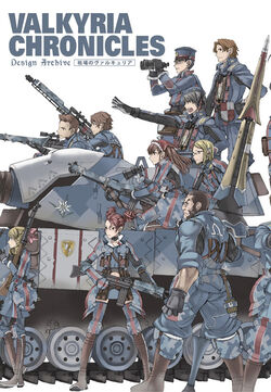Valkyria-chronicles-design-archive-cover.jpg