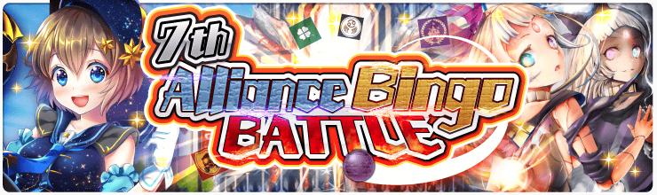 Alliance Bingo Battle 7
