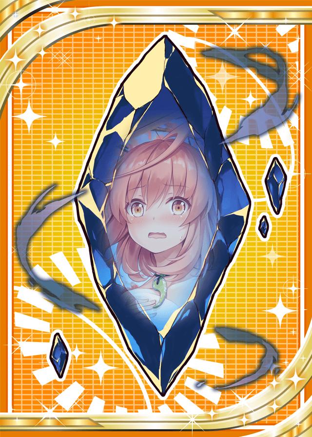 Diamond Onsen Gem