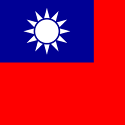 Flag of Republic of China.png