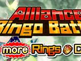 Alliance Bingo Battle 55
