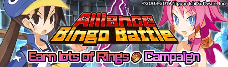 Alliance Bingo Battle 41