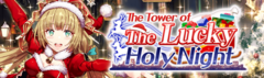 Banner The Tower of the Lucky Holy Night.png