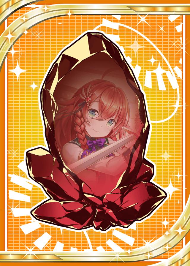 Crystal Scarlet Gem