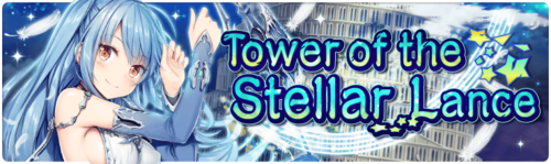 Banner Tower of the Stellar Lance.png