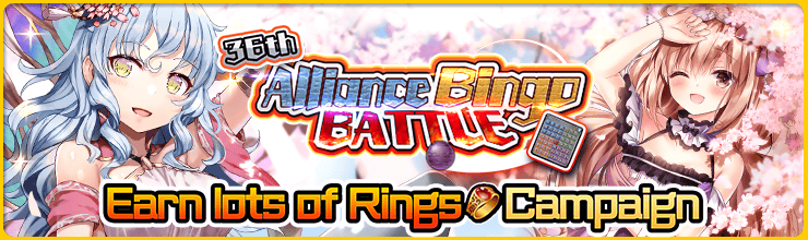 Alliance Bingo Battle 36