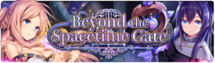 Banner Beyond the Spacetime Gate.png