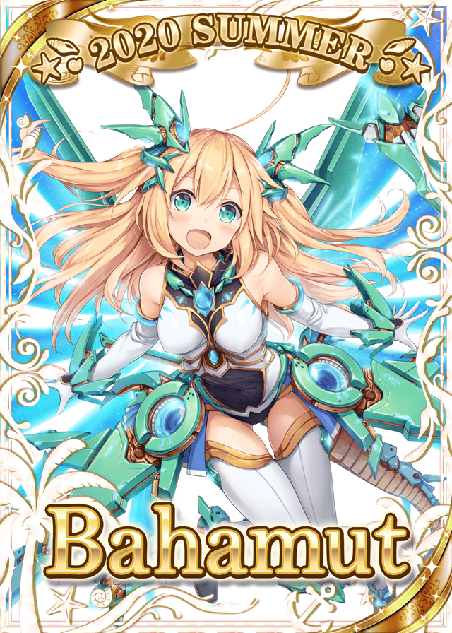 Bahamut (Special)