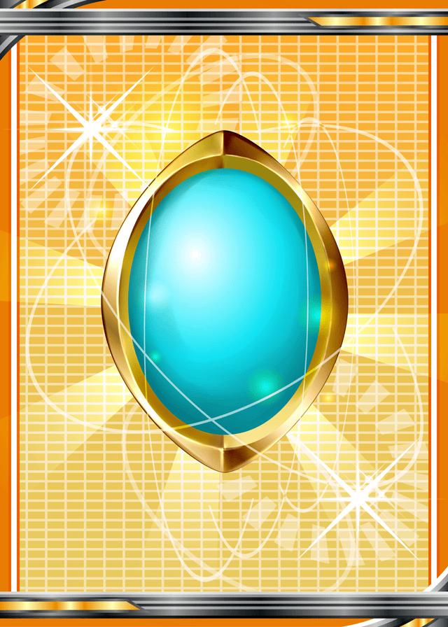 Azure Gemstone