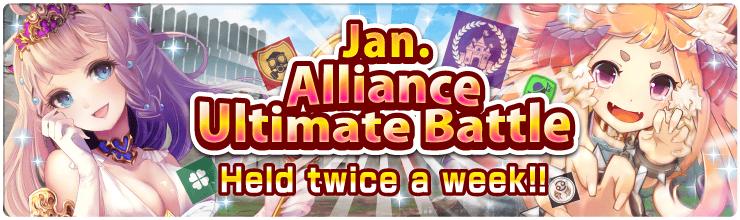 Alliance Ultimate Battle 16