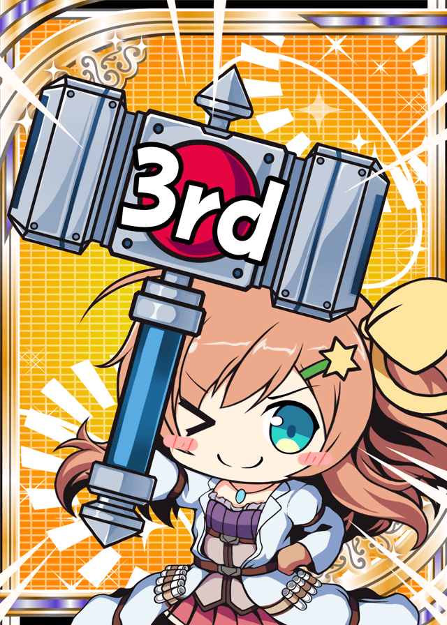 3rd Hammer
