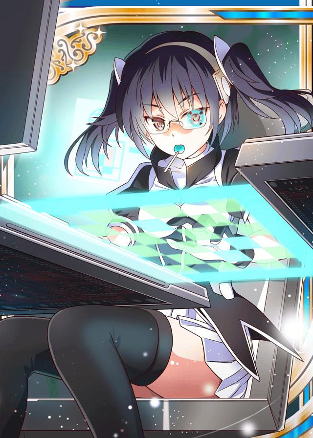 Cyberwizard