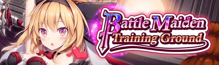 Battle Maiden Training Ground 2