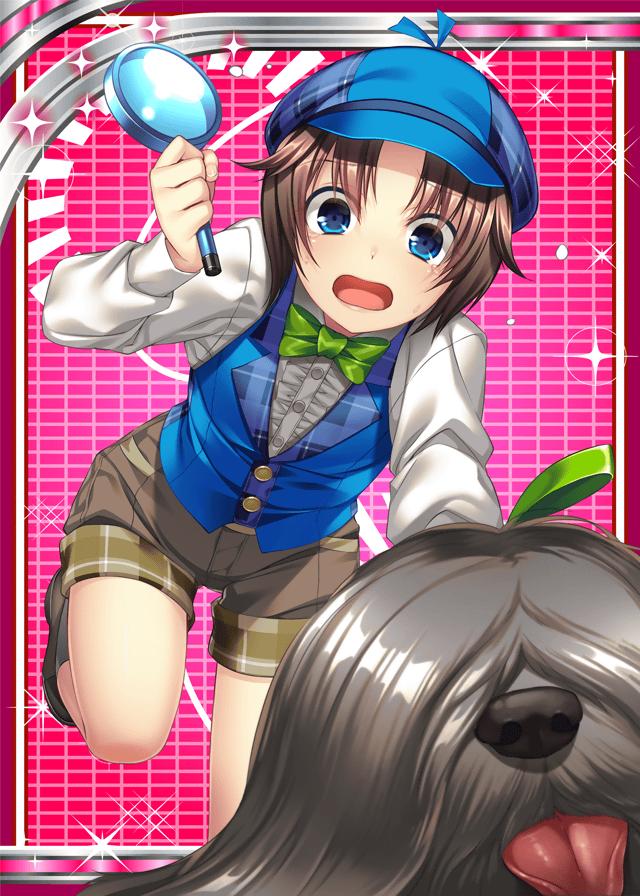 Doggy Detective