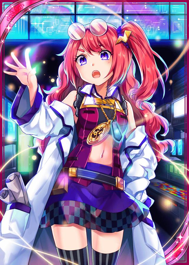 Aurora Galileo