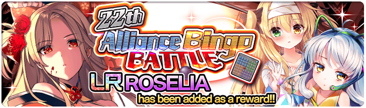 Alliance Bingo Battle 22