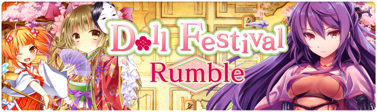 Doll Festival Rumble