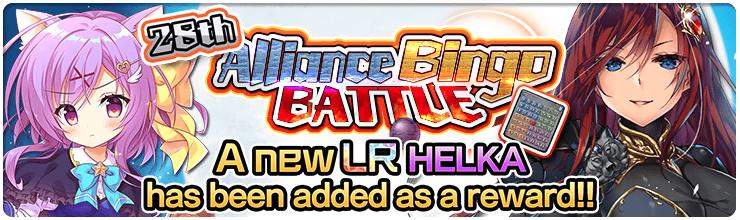 Alliance Bingo Battle 28