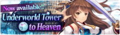 Banner Underworld Tower to Heaven.png