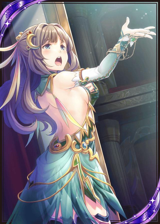 Diva Aeolia