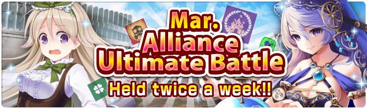 Alliance Ultimate Battle 18