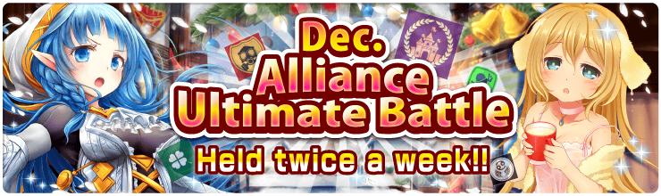 Alliance Ultimate Battle 15