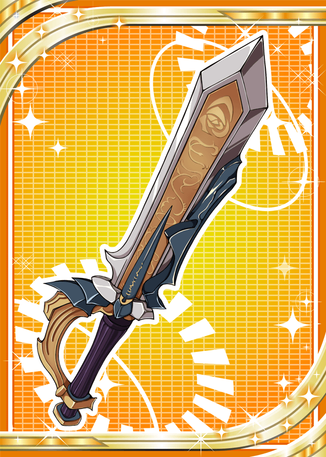 Holy Sword Of Courage
