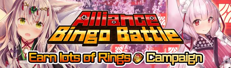 Alliance Bingo Battle 46