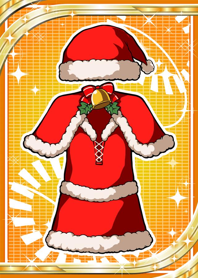 Guardian's Santa Gear