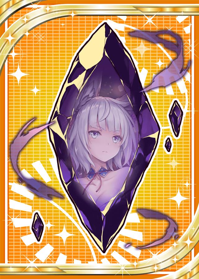 Diamond Fox Gem
