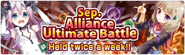 Alliance Ultimate Battle 12