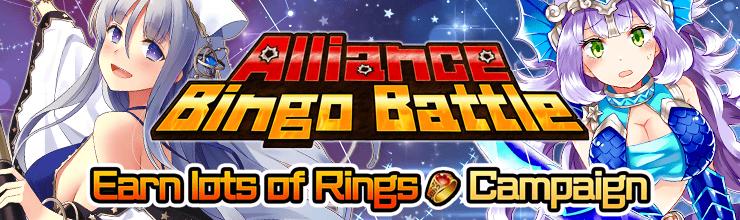 Alliance Bingo Battle 51