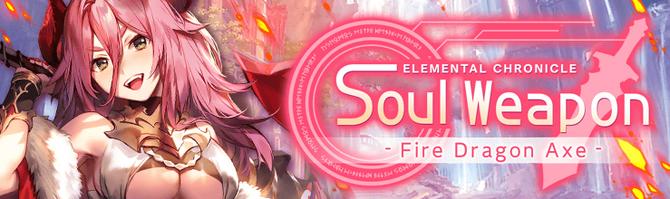 Banner Fire Dragon Axe.png