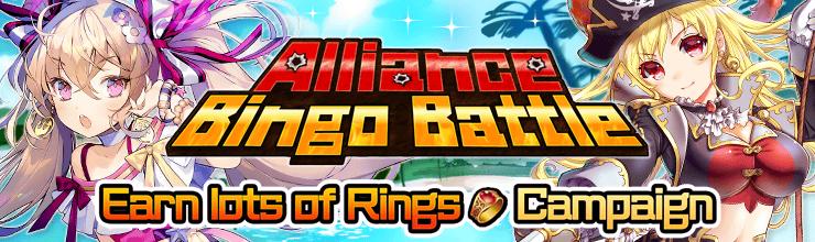Alliance Bingo Battle 47