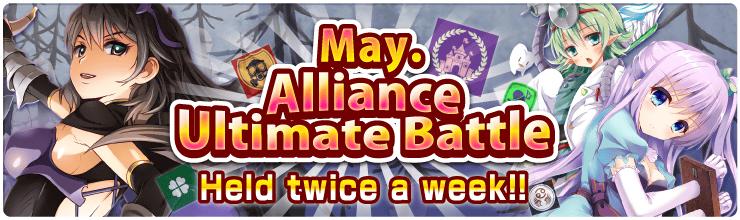 Alliance Ultimate Battle 8