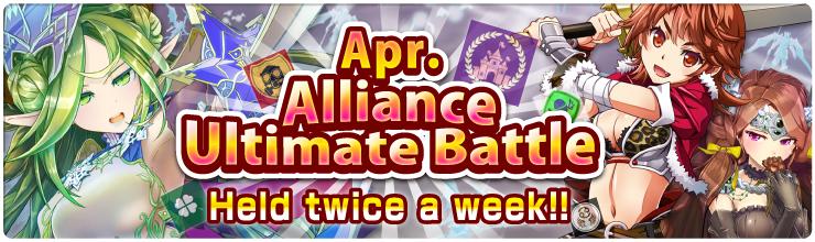 Alliance Ultimate Battle 6