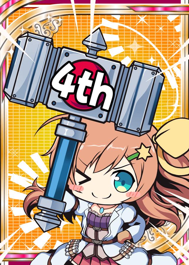 4th Hammer
