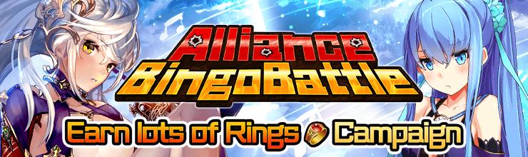 Alliance Bingo Battle 40