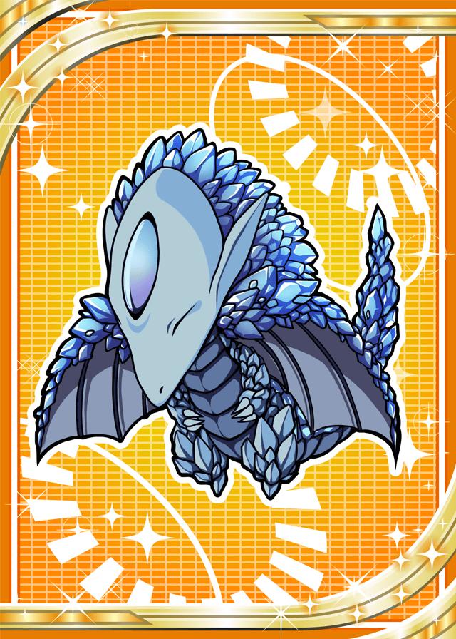 Crystal Dragon