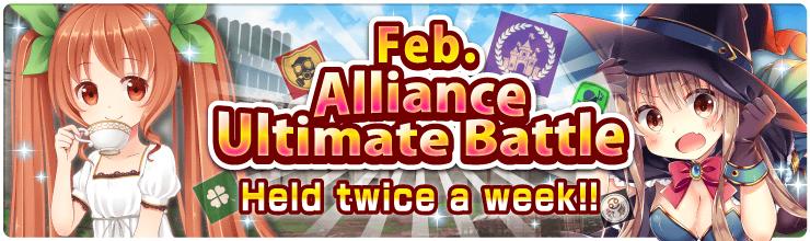 Alliance Ultimate Battle 17