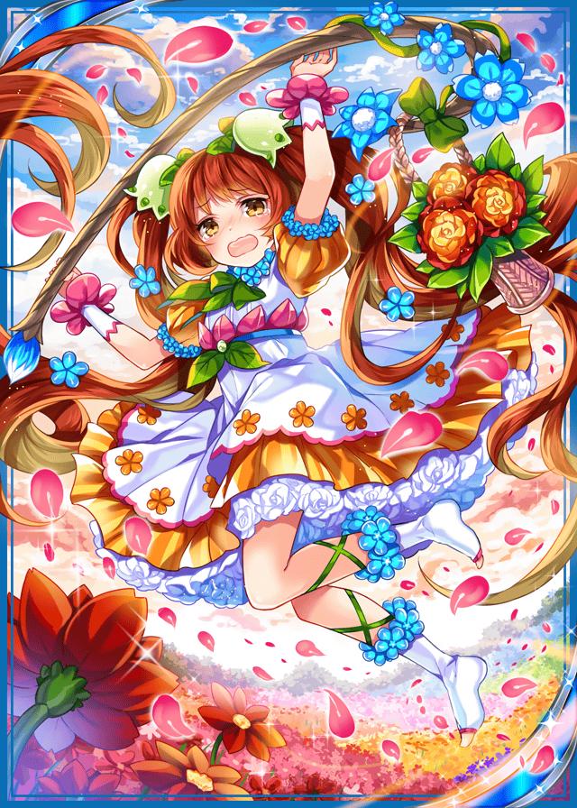 Flower Potter