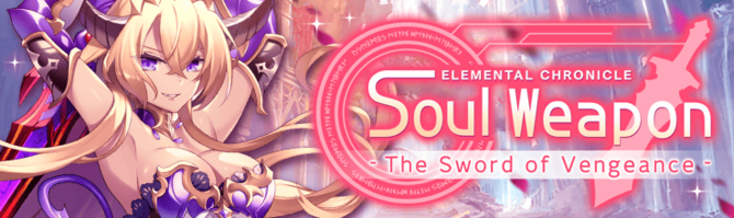 Banner The Sword of Vengeance.png