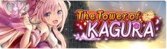 Banner The Tower of Kagura.png