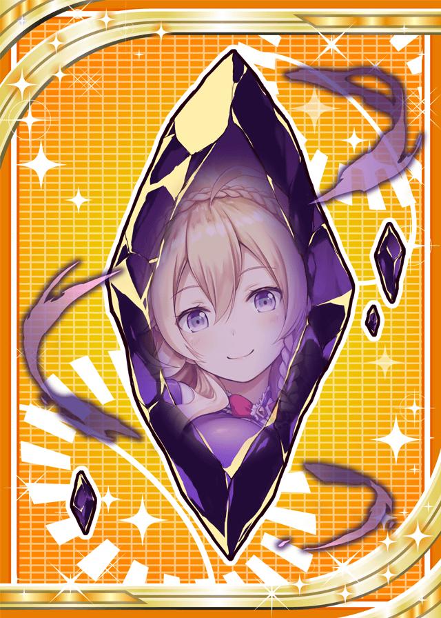 Diamond Lilac Gem