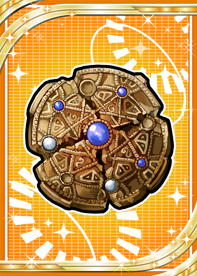 Divination Stone