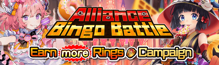 Alliance Bingo Battle 54