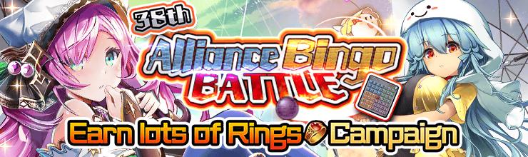 Alliance Bingo Battle 38