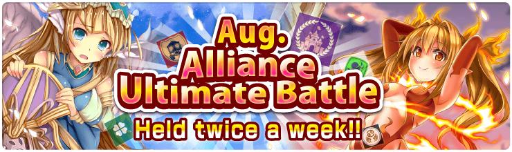 Alliance Ultimate Battle 11